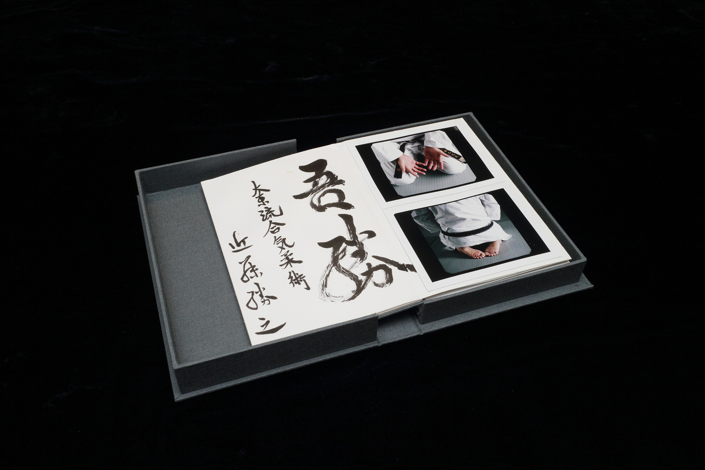 http://www.frederickcarnet.com/files/gimgs/116_budokanotebook05.jpg
