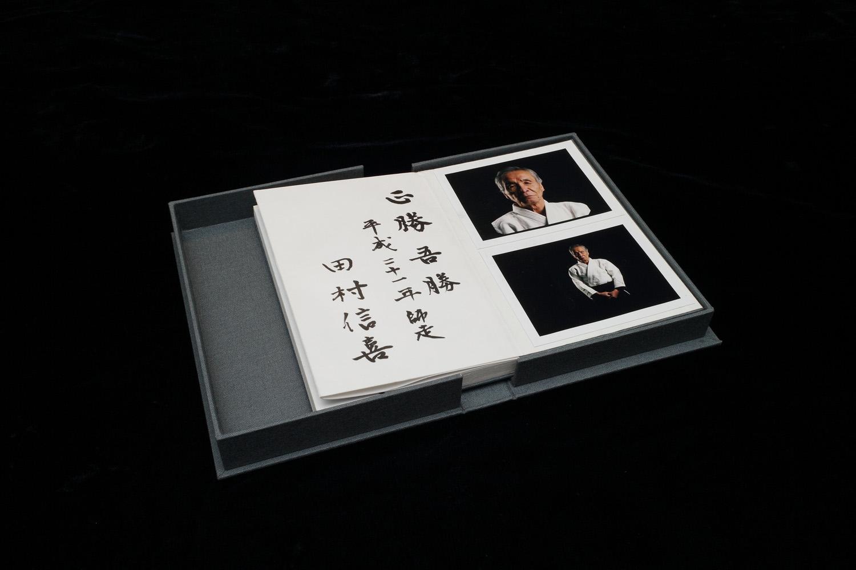 http://www.frederickcarnet.com/files/gimgs/116_budokanotebook15.jpg
